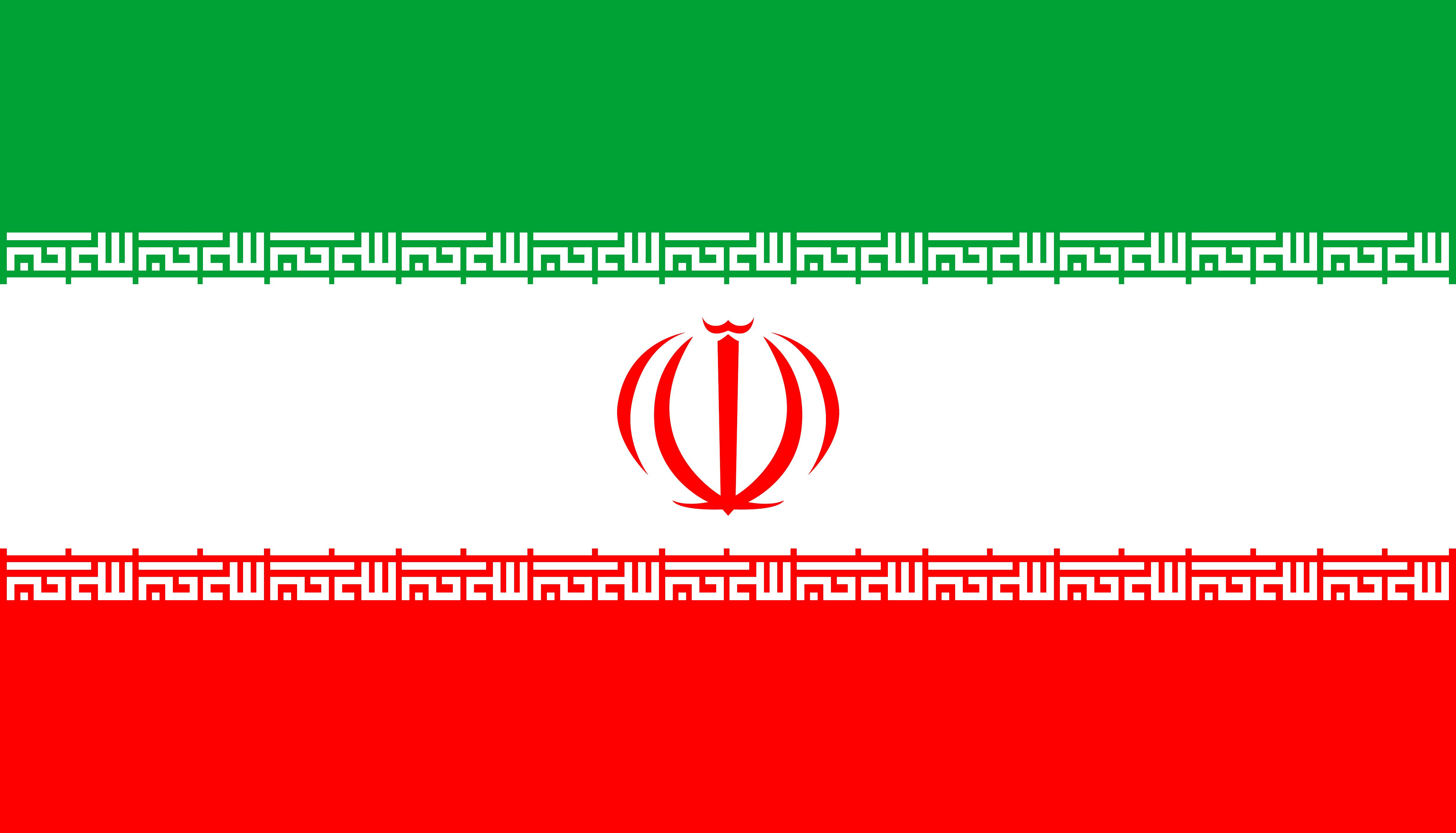 عکس خالکوبی پرچم ایران