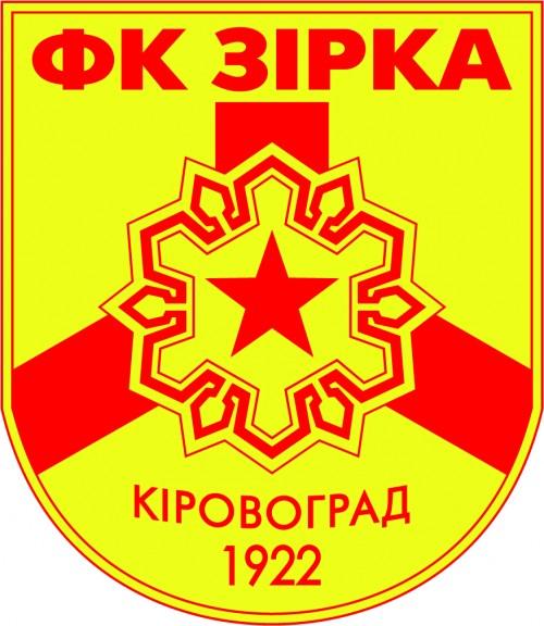 ZirkaKirovohrad.jpg