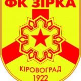 ZirkaKirovohrad