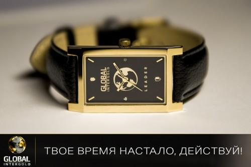 Global_InterGold_gold_watchesru.jpg