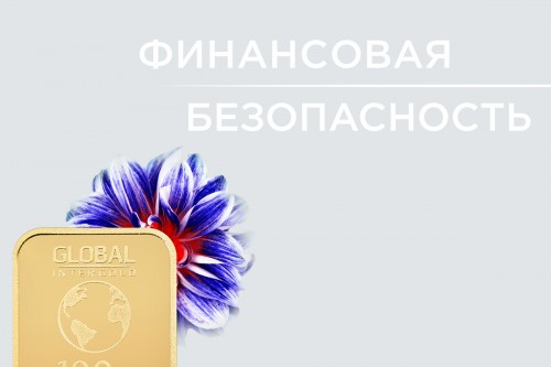 2_ru197c9.jpg