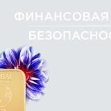2_ru197c9