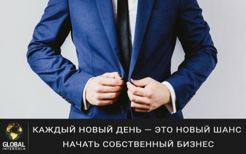 GrandPresentation_GIG__1_rus.png