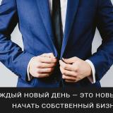 GrandPresentation_GIG__1_rus