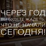global-intergold_info_motivation_2_rus